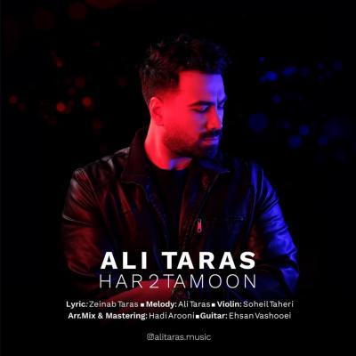Ali Taras - Har 2 Tamoon