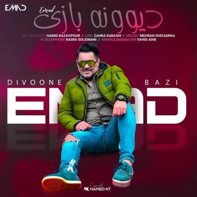 Emad - Divoone Bazi