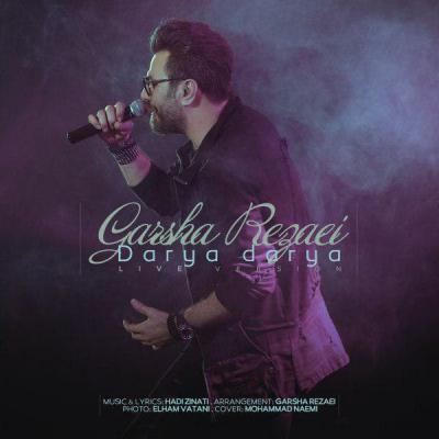Garsha Rezaei - Darya Nemiram (Live)