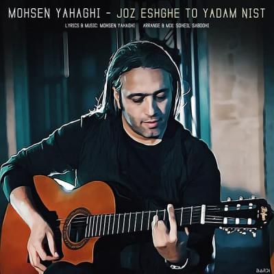 Mohsen Yahaghi - Joz Eshghe To Yadam Nist