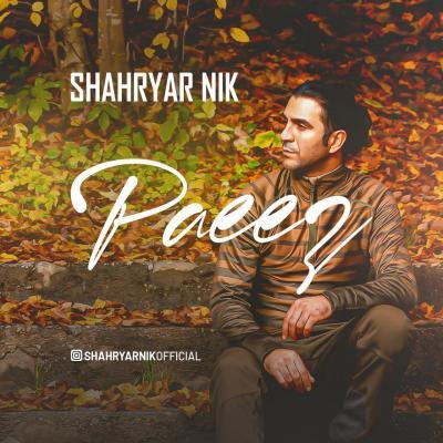 Shahryar Nik - Paeez