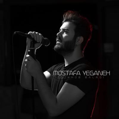 Mostafa Yeganeh - To Khob Baladi