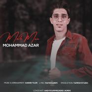 محمد آذر - ماه من