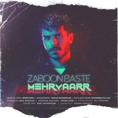 Mehryaarr - Zaboon Baste