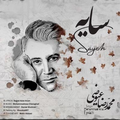 Mohammadreza Eyvazi - Saye