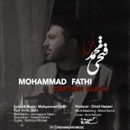 محمد فتحی - کاپیتان بلک