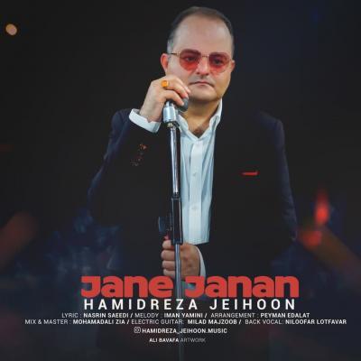 Hamidreza Jeihoon - Jan Janan