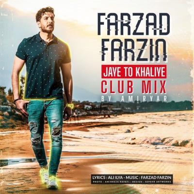 Farzad Farzin - Jaye to Khaliye (Club Mix)