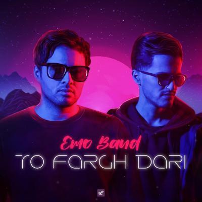 EMO Band - To Fargh Dari