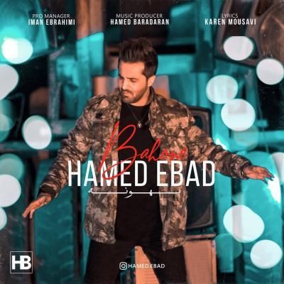 Hamed Ebad - Bahoone