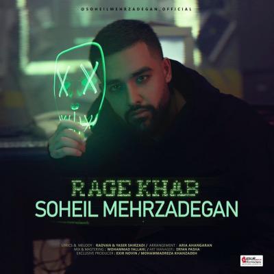 Soheil Mehrzadegan - Rage Khab