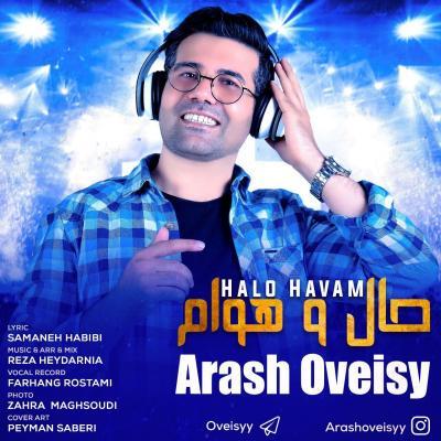 Arash Oveisi - Halo Havam