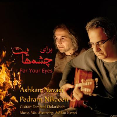 Ashkan Navaei - Barayeh Cheshmhayat (Ft Pedram Nikaeen)