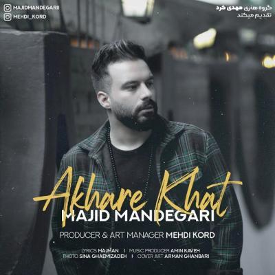 Majid Mandegari - Akhare Khat