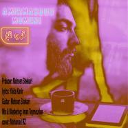 امیر مسعود مومنی - قهوه تلخ