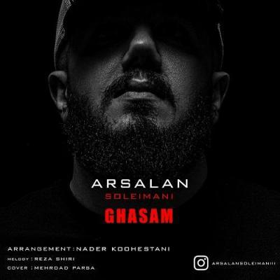 Arsalan Soleimani - Ghasam