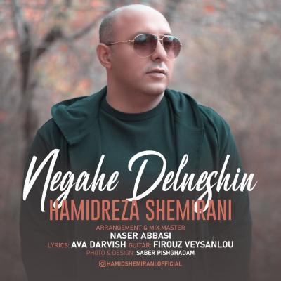 Hamidreza Shemirani - Negahe Delneshin