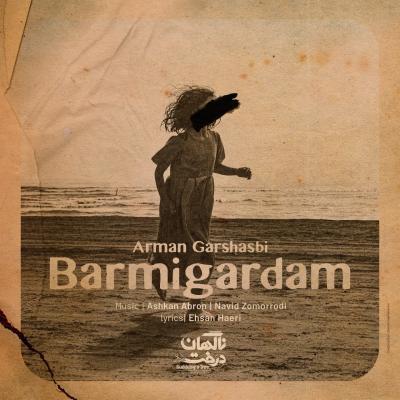 Arman Garshasbi - Barmigardam