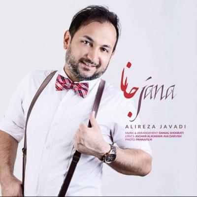 Alireza Javadi - Jana
