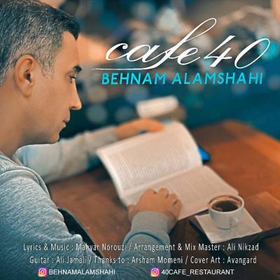 Behnam Alamshahi - Cafe 40