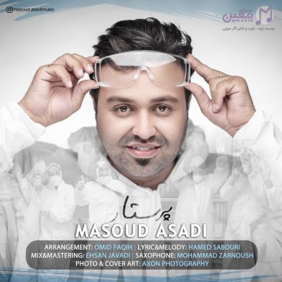Masoud Asadi - Parastar
