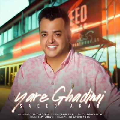 Saeed Arab - Yare Ghadimi