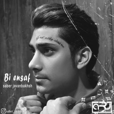 Saber Javanbakhsh - Bi Ensaf