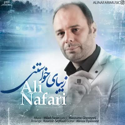 Ali Nafari - Zibaye Khastani