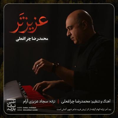 Mohammadreza Cheraghali - Aziztar