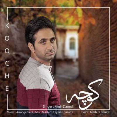Amir Danesh - Kooche