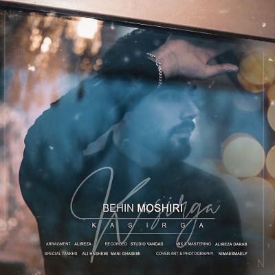 Behin Moshiri - Kasirga (Toofan)