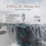 مهرزاد خواجه امیری - A Waltz For Missing Love