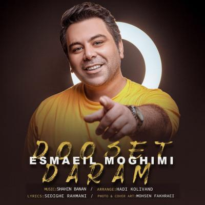 Esmaeil Moghimi - Dooset Daram