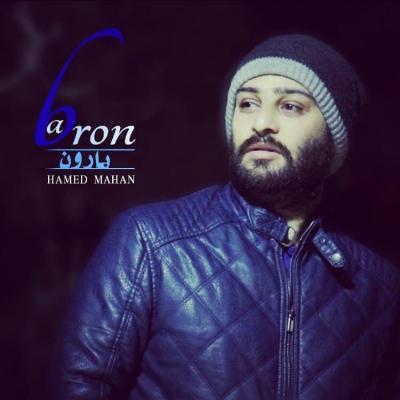 Hamed Mahan - Baroon