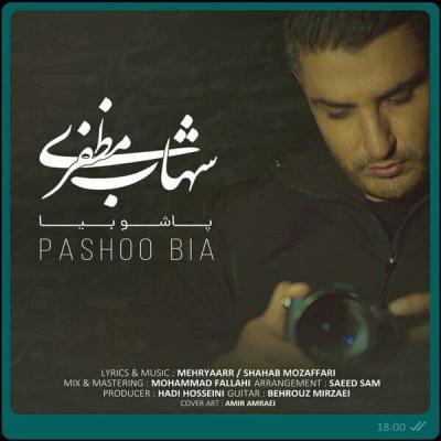 Shahab Mozaffari - Pashoo Bia