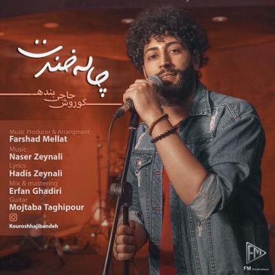 Koroush Haji Bandeh - Chaleh Khandat