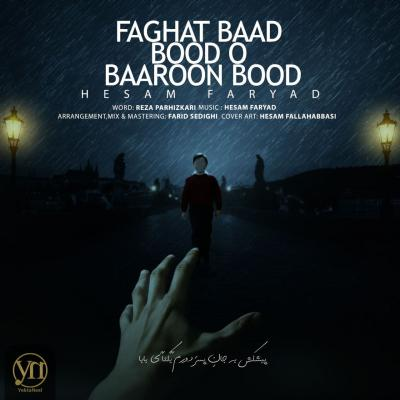 Hesam Faryad - Faghat Baad Bood o Baroon Bood