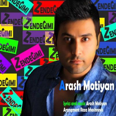 Arash Motiyan - Baroon