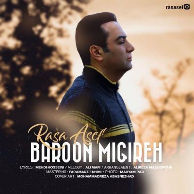 Rasa Asef - Baroon Migire