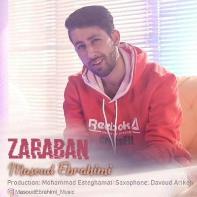 Masoud Ebrahimi - Zaraban