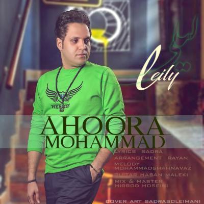 Mohammad Ahoora - Leily