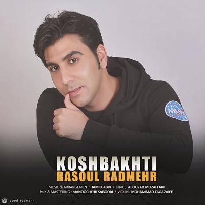 Rasoul Radmehr - Khoshbakhti