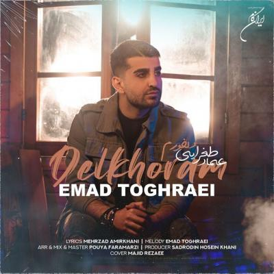 Emad Toghraei - Delkhoram