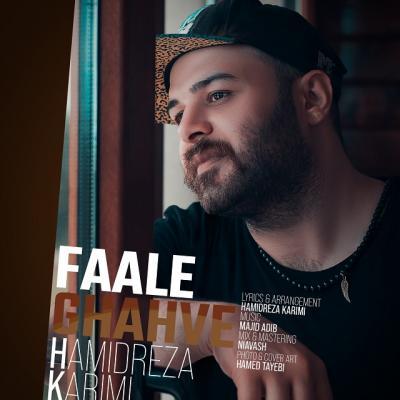 Hamidreza Karimi - Faale Ghahve