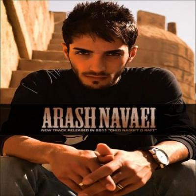 Arash Navaie - Oun Rooza Kojan