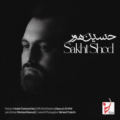 Hossein Hoor - Sakht Shod