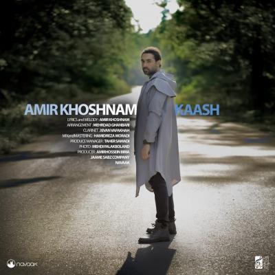 Amir Khoshnam - Kaash