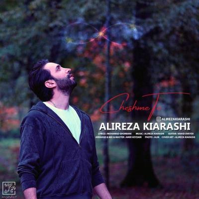 Alireza Kiarashi - Cheshme To