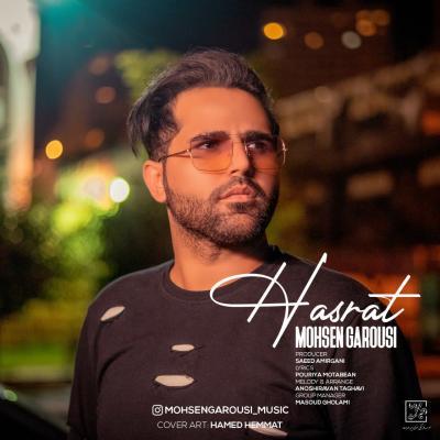 Mohsen Garousi - Hasrat