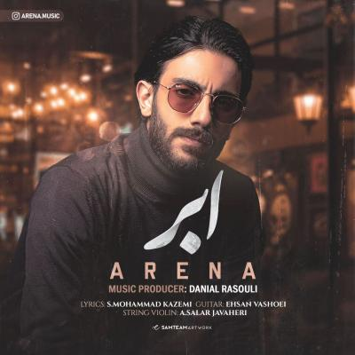 Arena - Abr